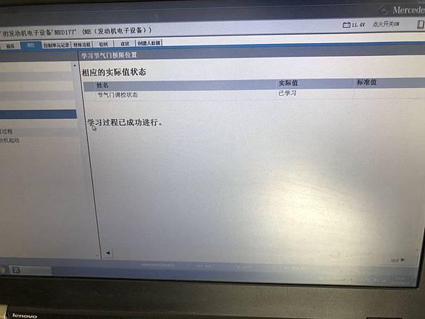 IMG_2656.JPG
