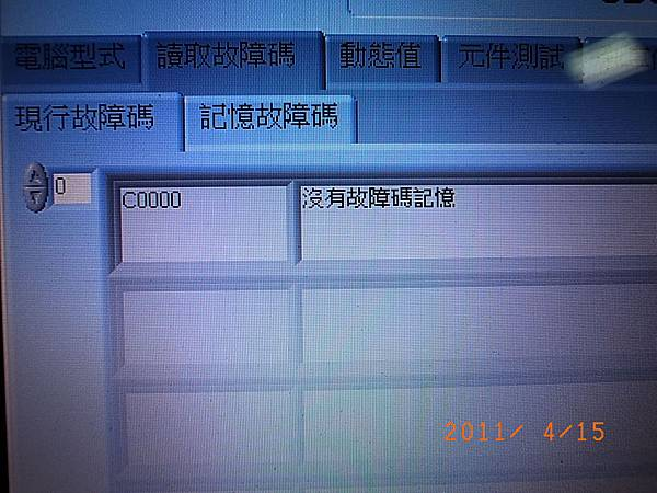 R0017200.JPG