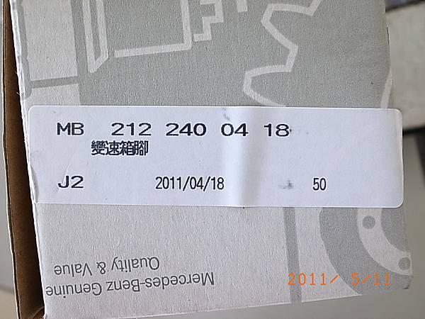 R0018125.JPG