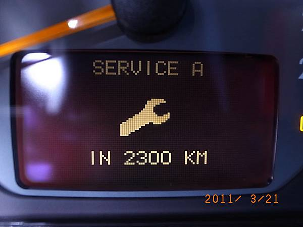 R0016414.JPG