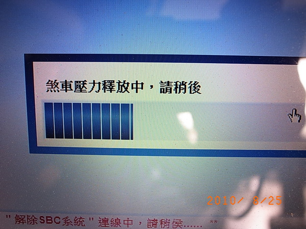 R0012281.JPG