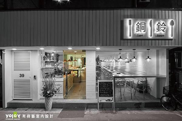 有容藝室內空間設計專題報導-生活創意設計-店面門把設計