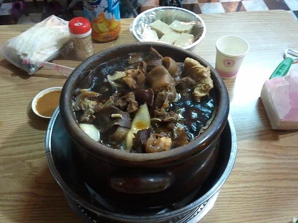 竹南 越式羊肉爐