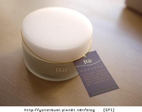P1370304