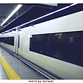 P1590893.jpg