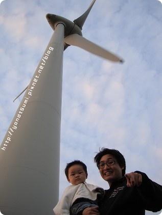 因為東東非常喜歡風車