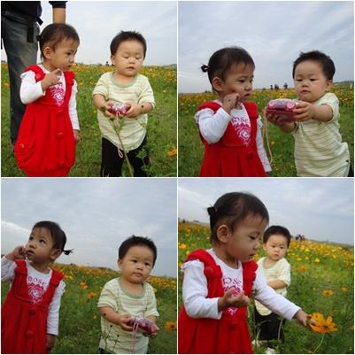 兩個小朋友的互動