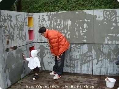 有一片牆可以作畫