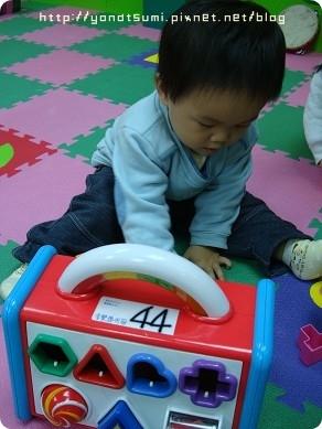 最近去活動中心會玩這玩具