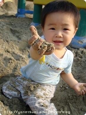 運動公園玩沙