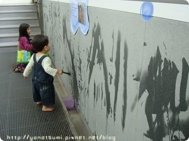 遊戲事的水畫牆