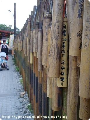 菁桐車站旁的許願牆