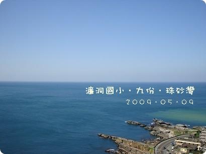 DSC08136.jpg