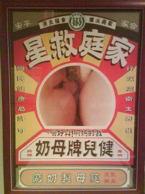 健兒牌母乳