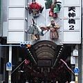 這是一般老百姓逛的商店街,聽說是日本最長的商店街