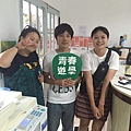 S__5210160.jpg