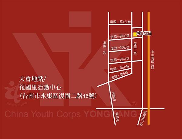 20131223俊憲永康救國團邀請卡1-部落格用
