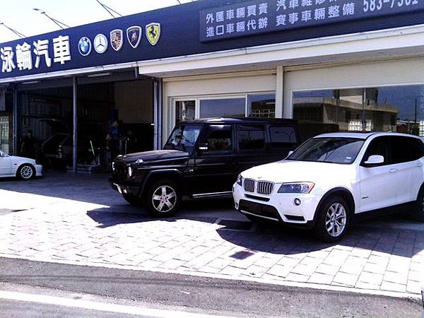 2005_Mercedes_benz_G500