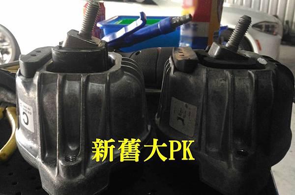 e90 328引擎腳更換03