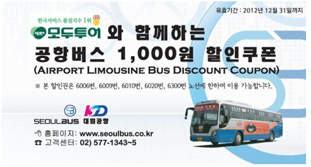 機場巴士-2