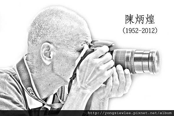 20111007_ysl-250a.jpg