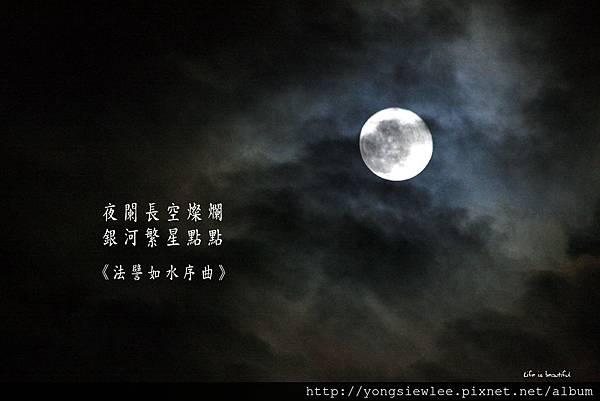 fprs01.jpg