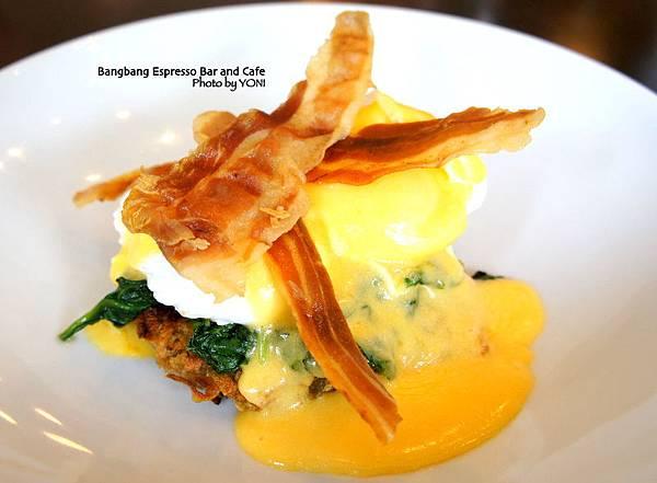 Bangbang breakfast stack (AUD 16.90)