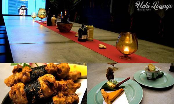 Uchi Lounge