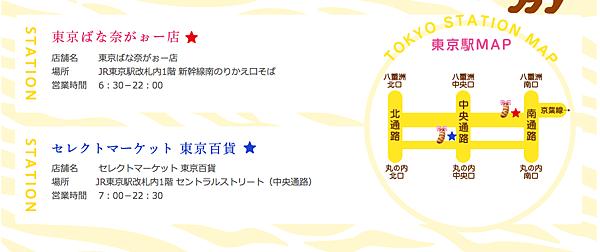 螢幕快照 2014-06-03 22.23.12