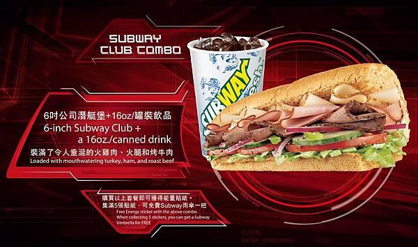 Subway Club Combo