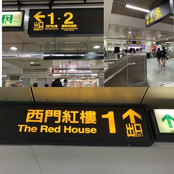 西門町「飛天麻辣個人鍋物」西門捷運站1號.jpg