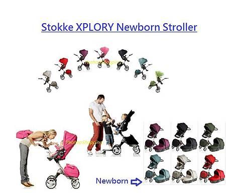Stokke Xplory Newborn.jpg