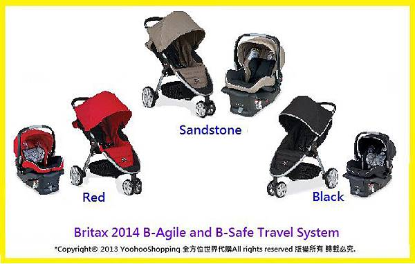 Britax travel_2014