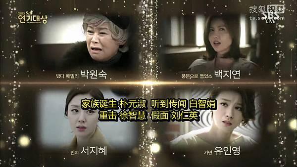 2015 SBS演技大賞