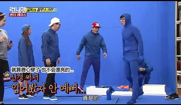 柳仁英유인영 running man