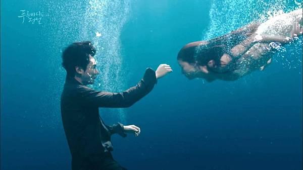 藍色海洋的傳說   푸른 바다의 전설