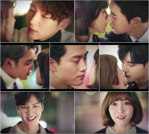 韓劇《七次的初吻》첫키스만일곱번째