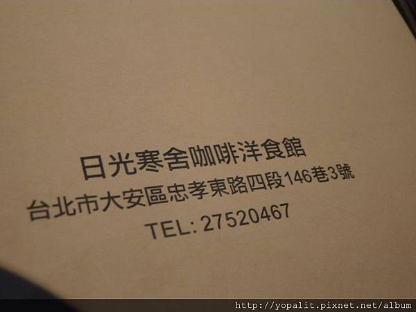 P1200294.JPG