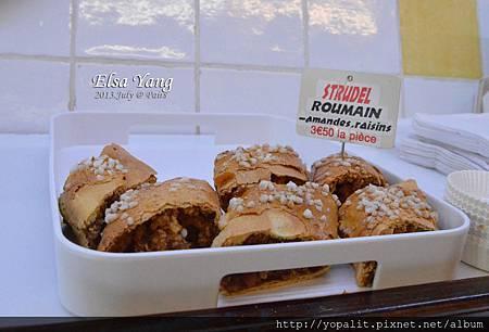 瑪黑區 麵包店
