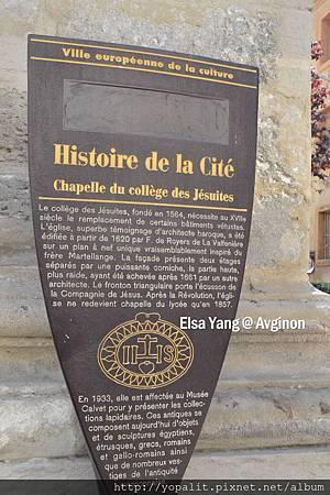 Avignong_0144.jpg