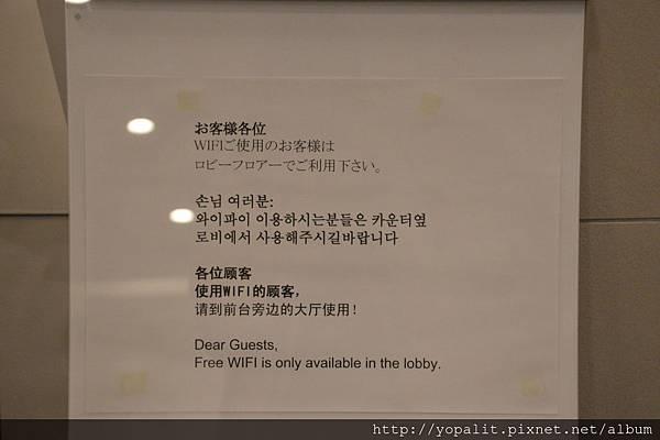 DSC_8185.JPG