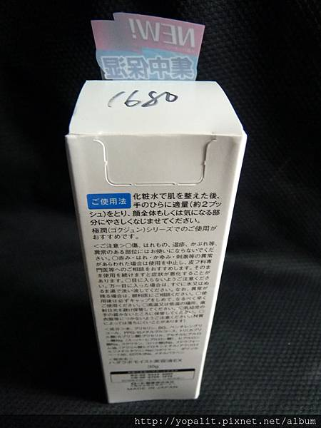 P1290806.JPG