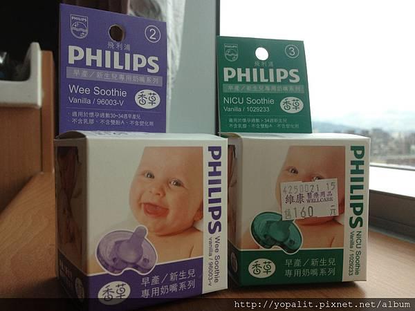 早產兒奶嘴