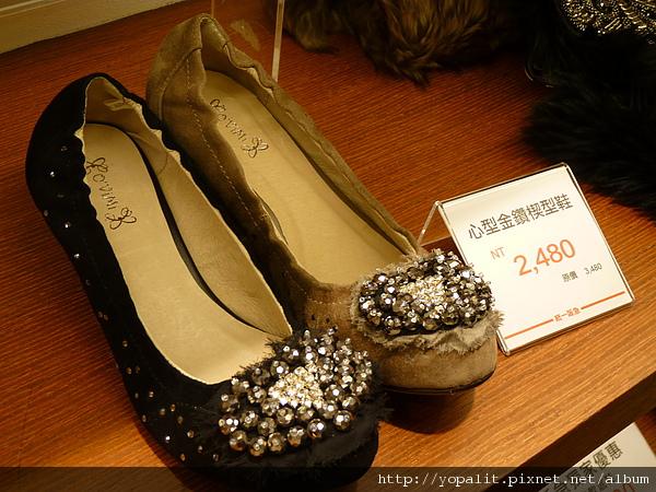 平底芭蕾舞鞋系列