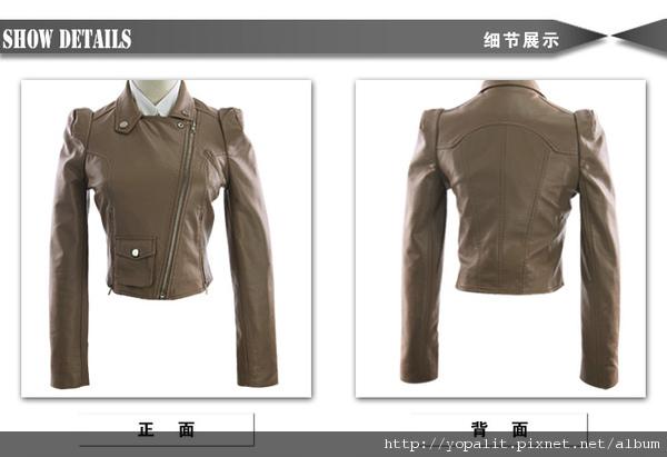 第一皮衣6006a.jpg