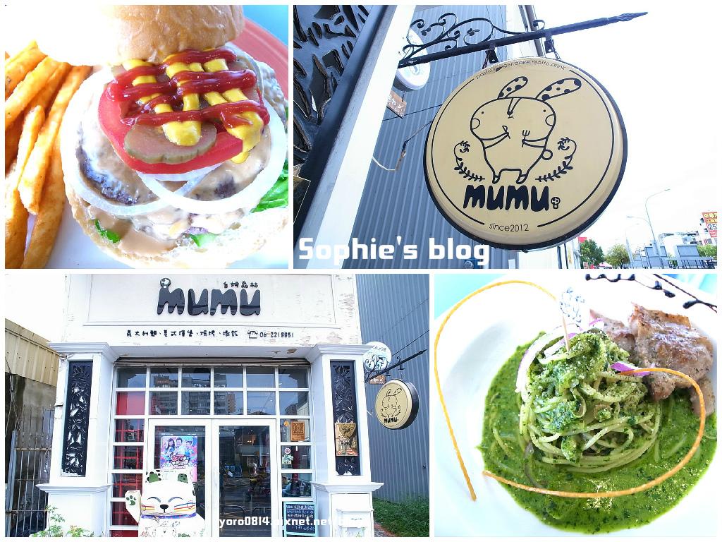 「食記」台南美食❤白姆森林★可愛童話風格特色餐廳!