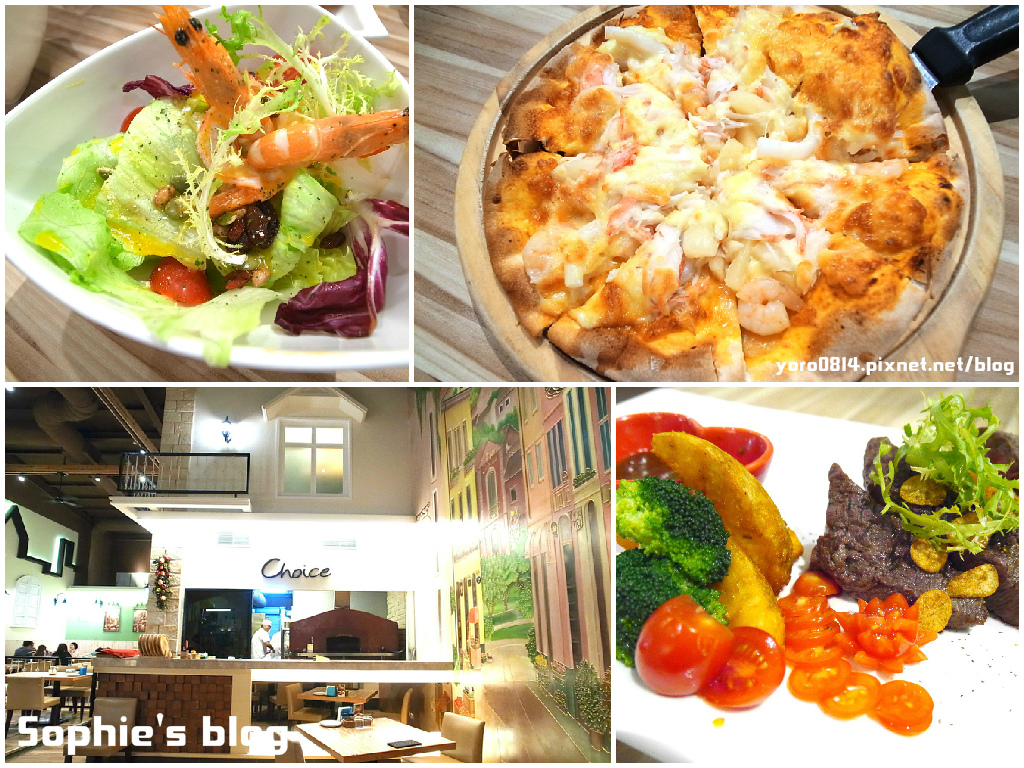 「食記」台南美食❤喬義思窯烤手作廚房