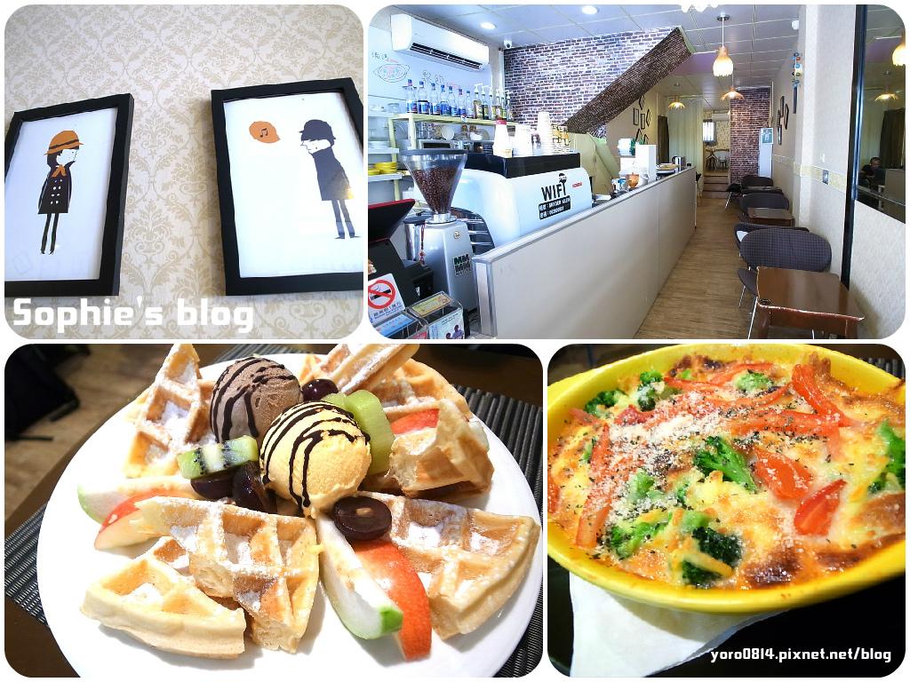 「食記」台南美食❤辛德克萊咖啡♫聚餐約會好地方