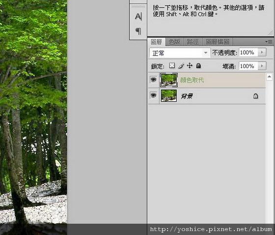 snap1077-1.jpg