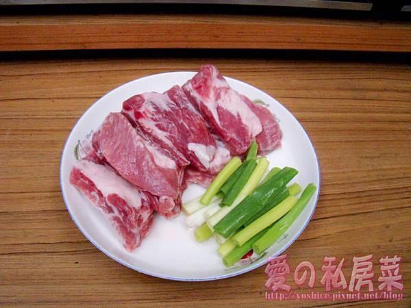 蔥燒子排料理食譜教學01